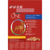 PURINA ONE MEDIUM/MAXI > 10kg Crocchette Cane Adult Ricco in Pollo con Riso